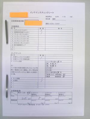 TS3I02930001.jpg