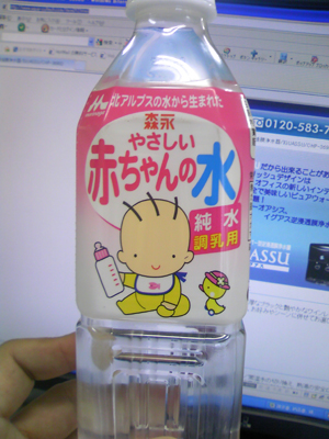 babywater01.jpg