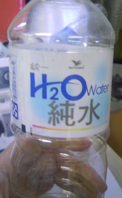 h2owater.jpg